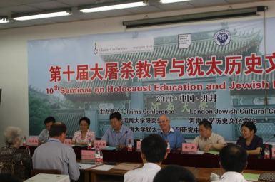 Henan 2014 seminar