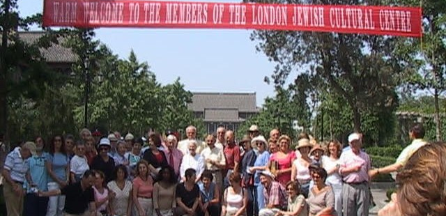 2004 - welcome to LJCC
