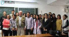 2016 guangdong seminar