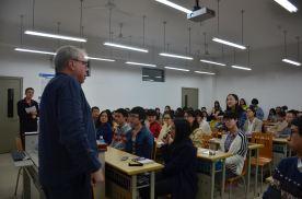2016 sichuan seminar